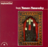 YANOV-YANOVSKY - Thorel - Twilight music