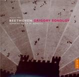 BEETHOVEN - Sokolov - Deux rondos pour piano op.51
