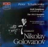 TCHAIKOVSKY - Golovanov - Symphonie n°1 en sol mineur op.13 'Rêves d'hiv