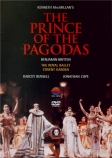 BRITTEN - Royal Ballet Co - The prince of the pagodas (Le prince des pag