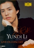 CHOPIN - Yundi - Scherzo pour piano n°1 en si mineur op.20 Live in Concert, Baden-Baden 2004