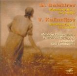 BALAKIREV - Kondrashin - Symphonie n°1