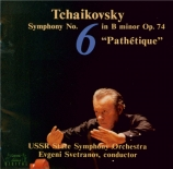 TCHAIKOVSKY - Svetlanov - Symphonie n°6 op.74 'Pathétique' Import Japon
