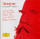 TANEYEV - Repin - Quintette avec piano op.30