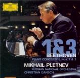 BEETHOVEN - Pletnev - Concerto pour piano n°1 en ut majeur op.15