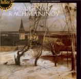 RACHMANINOV - Demidenko - Étude-tableau (Allegro) pour piano en do majeu