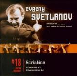 SCRIABINE - Svetlanov - Symphonie n°1 op.26