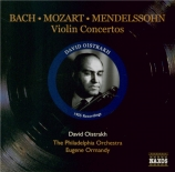 BACH - Oistrakh - Concerto pour violon en mi majeur BWV.1042