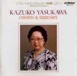 CHOPIN - Yasukawa - Ballade pour piano n°1 en sol mineur op.23 n°1 Import Japon