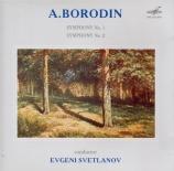 BORODINE - Svetlanov - Symphonie n°1