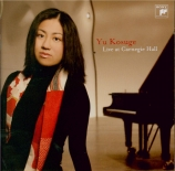 BACH - Kosuge - Chaconne (Live at Carnegie Hall) Live at Carnegie Hall
