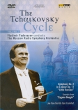 The Tchaikovsky Cycle vol.2