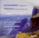 RACHMANINOV - Entremont - Symphonie n°2 en mi mineur op.27