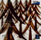 SIBELIUS - Ashkenazy - Symphonie n°4 op.63 (Import Japon) Import Japon