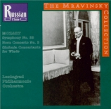 MOZART - Mravinsky - Symphonie n°33 en si bémol majeur K.319