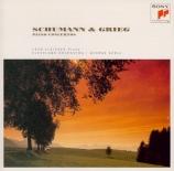 SCHUMANN - Fleisher - Concerto pour piano et orchestre en la mineur op.5 Import Japon