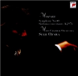 MOZART - Ozawa - Symphonie n°40 en sol mineur K.550