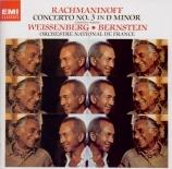 RACHMANINOV - Weissenberg - Concerto pour piano n°3 en ré mineur op.30 remastered by Yoshio Okazaki, import Japon