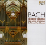 BACH - Barshai - Variations Goldberg, pour clavier BWV.988