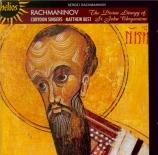 RACHMANINOV - Best - Liturgie de Saint Jean Chrisostome op.31