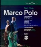 DUN - Dun - Marco Polo (Blu-Ray) Blu-Ray
