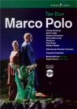 DUN - Dun - Marco Polo