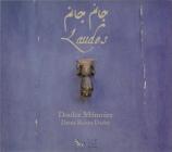 L'Etat de transe : Laudes et Chants Soufis