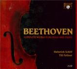 BEETHOVEN - Schiff - Sonate pour violoncelle et piano n°1 op.5 n°1