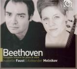 BEETHOVEN - Faust - Sonate pour violon et piano n°1 op.12 n°1
