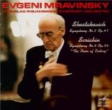 CHOSTAKOVITCH - Mravinsky - Symphonie n°5 op.47 (Import Japon) Import Japon