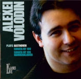 BEETHOVEN - Volodin - Sonate pour piano n°30 op.109