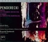 PENDERECKI - Penderecki - Intermezzo pour 24 cordes