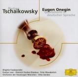 TCHAIKOVSKY - Gerdes - Eugène Onéguine op.24 : extraits (en allemand) en allemand