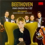 BEETHOVEN - Rubackyté - Concerto pour piano n°4 en sol majeur op.58 Chamber Version