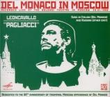 LEONCAVALLO - Nebolssin - I Pagliacci (Paillasse) Live Bolchoï Moscou 20 - 6 - 1959