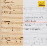 CHOPIN - Koroliov - Mazurka pour piano n°1 en fa dièse mineur op.6 n°1 The Koroliov Series vol.11