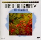 Works of Toru Takemitsu V import Japon