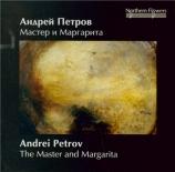 PETROV - Temirkanov - La création du monde