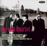BORODINE - Borodin Quartet - Quatuor à cordes n°1