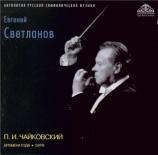 TCHAIKOVSKY - Svetlanov - Les Saisons, douze pièces pour piano op.37a