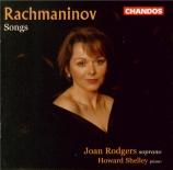 RACHMANINOV - Rodgers - Ne poj, krasavica (Ma belle ne chante pas devant
