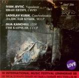 III international Music Festival Leningrad