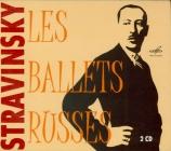Les ballets russes