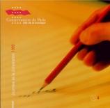 Journées de la composition 1999