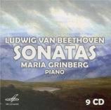BEETHOVEN - Grinberg - Sonate pour piano n°17 op.31 n°2 'la Tempête'