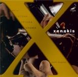 XENAKIS - JACK Quartet - Tetras