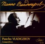 VLADIGEROV - Vladigerov - Rhapsodie bulgare op.16 'Vardar'