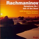 RACHMANINOV - Svetlanov - Symphonie n°1 en ré mineur op.13