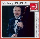 CORRETTE - Popov - Sonate pour basson et basse continue en ré mineur