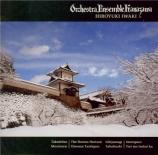 TAKEMITSU - Iwaki - The dorian horizon (Import Japon) Import Japon